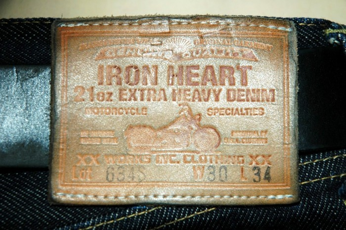 patch jean iron