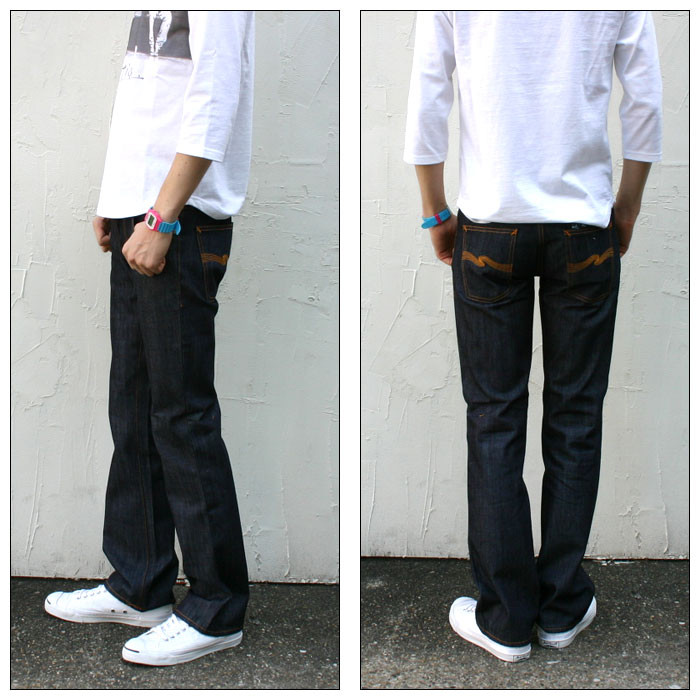 coupe jean bootcut homme